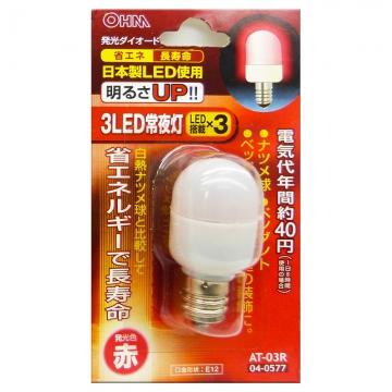 LEDナツメ球 常夜灯 赤 [品番]04-0577