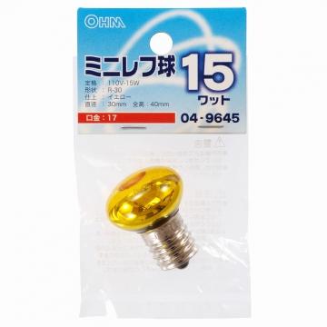 ミニレフ球 R30 E17/15W イエロー [品番]04-9645