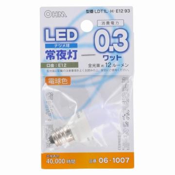LEDナツメ球 常夜灯 電球色 [品番]06-1007