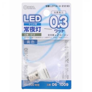 LEDナツメ球 常夜灯 青 [品番]06-1009