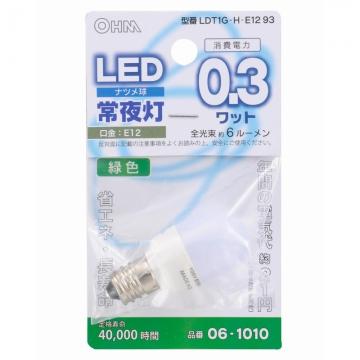 LEDナツメ球 常夜灯 緑色 [品番]06-1010