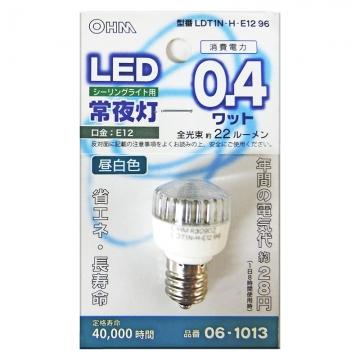 LEDナツメ球 常夜灯 シーリング用 昼白色 [品番]06-1013