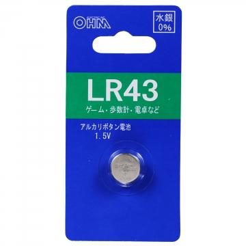 アルカリボタン電池 LR43 1.5V [品番]07-3686