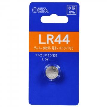 アルカリボタン電池 LR44 1.5V [品番]07-3687