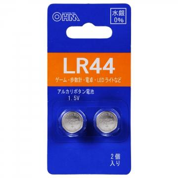 アルカリボタン電池 LR44 1.5V 2個入 [品番]07-3688