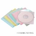 CD・DVDケース 50枚 5色ミックス 両面収納 [品番]01-0229
