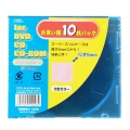CDスーパースリムケース 厚さ5mm 5色 [品番]01-0248