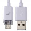 AudioComm MicroUSBケーブル LED充電ランプ付 1m [品番]03-0351