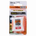 コードレス電話機用充電池 パナソニック [品番]05-2006