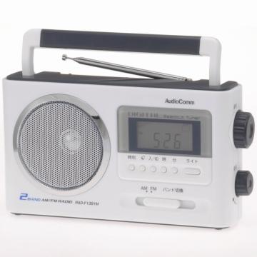 AudioComm 液晶表示ポータブルラジオ [品番]07-2797