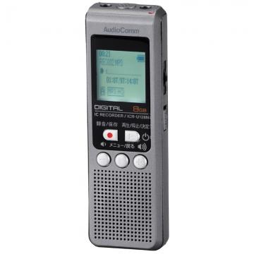 AudioComm デジタルICレコーダー 8GB [品番]09-3014