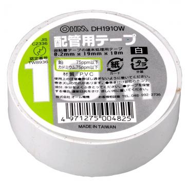 配管テープ 10m 白 [品番]00-0482