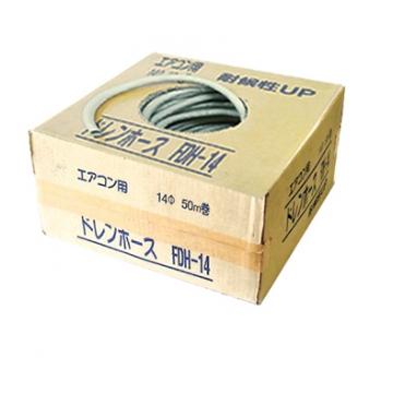 ドレンホース箱売り 50m [品番]00-9194