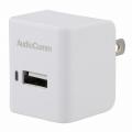 AudioComm USB ACチャージャー USBx1 2.4A [品番]03-3049