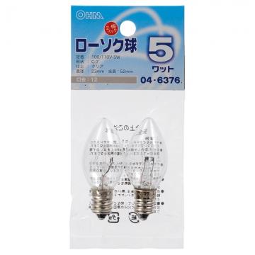 ローソク球 5W E12 2個入 クリア [品番]04-6376