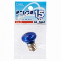 ミニレフ球 R30 E17/15W ブルー [品番]04-9648