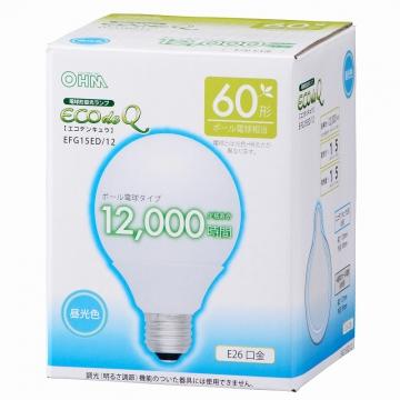 電球形蛍光灯 ボール形 E26 60形相当 昼光色 エコデンキュウ [品番]06-0262