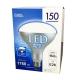 LED電球 レフランプ形 150形相当 E26 昼光色 [品番]06-1618