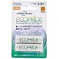 ECOPRIDE 充電式ニッケル水素電池 単3形2個入 [品番]07-7622