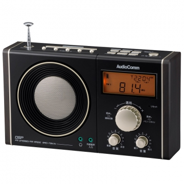 AudioComm 書斎ラジオ ワイド [品番]07-7941