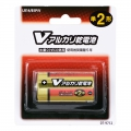 Vアルカリ乾電池 単2形 1本 [品番]07-9712