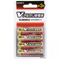 Vアルカリ乾電池 単3形 4本パック [品番]07-9713