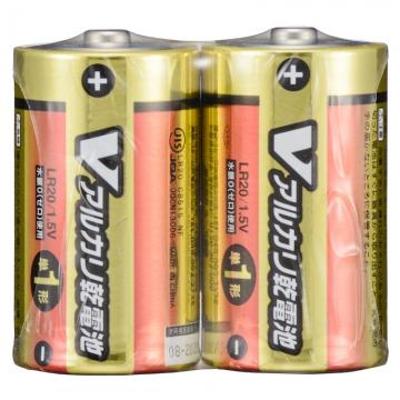Vアルカリ乾電池 単1形 2本パック [品番]07-9937