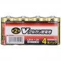 Vアルカリ乾電池 単2形 4本パック [品番]07-9941