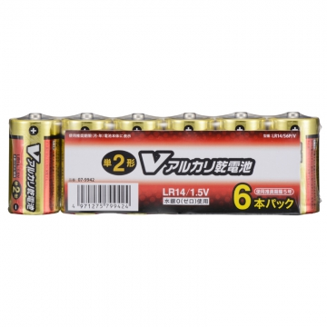Vアルカリ乾電池 単2形 6本パック [品番]07-9942