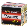 Vアルカリ乾電池 単4形 20本パック [品番]07-9950