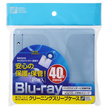 Blue-ray クリーニングスリーブ ケース [品番]01-3304