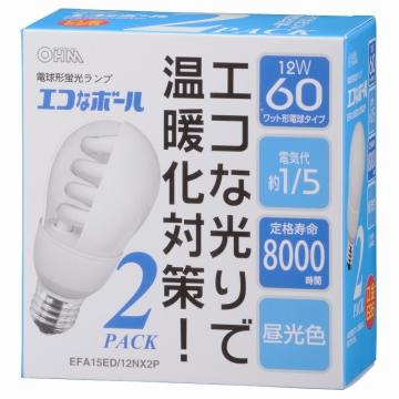 電球形蛍光灯 E26 60形相当 昼光色 エコなボール 2個入 [品番]04-5425