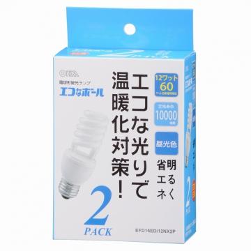 電球形蛍光灯 スパイラル形 E26 60形相当 昼光色 エコなボール 2個入 [品番]04-5496