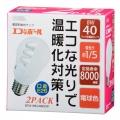 電球形蛍光灯 E26 40形相当 電球色 エコなボール 2個入 [品番]04-6947