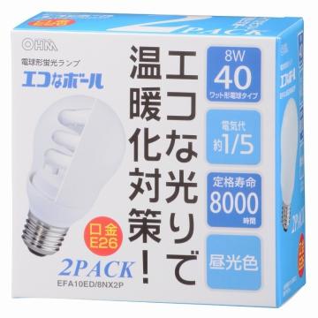 電球形蛍光灯 E26 40W相当 昼光色 エコなボール 2個入 [品番]04-6949