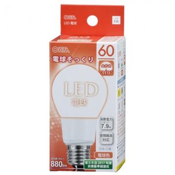 LED電球 60W相当 E26 電球色 全方向 密閉器具対応 [品番]06-0212