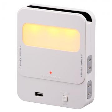 拡張コンセント 寝室用 4個口+USB [品番]00-1454