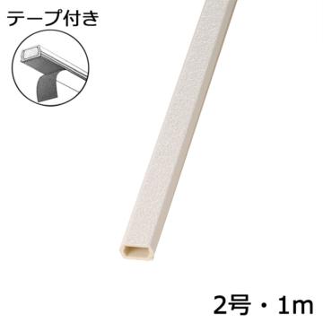 テープ付きモール 2号 クロス石目 1m×1本 [品番]00-4571