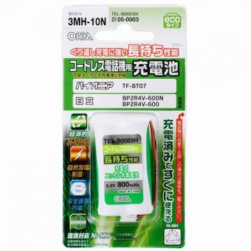 コードレス電話機用充電池 パナソニック/日立3MH-10N [品番]05-0003