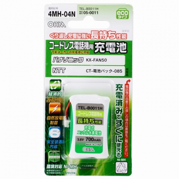 コードレス電話機用充電池 TEL-B0011H [品番]05-0011