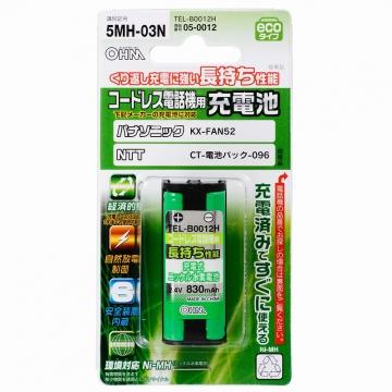 コードレス電話機用充電池 パナソニック/NTT5MH-03N [品番]05-0012