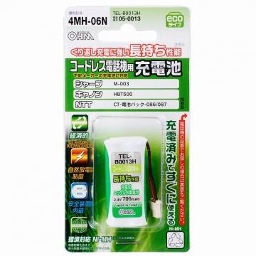 コードレス電話機用充電池 シャープ/キャノン/NTT4MH-06N [品番]05-0013