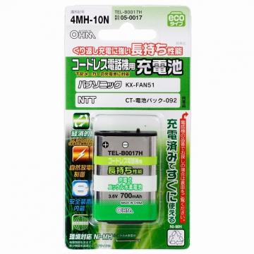 コードレス電話機用充電池 パナソニック/NTT4MH-10N [品番]05-0017