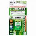コードレス電話機用充電池 TEL-B0018H [品番]05-0018