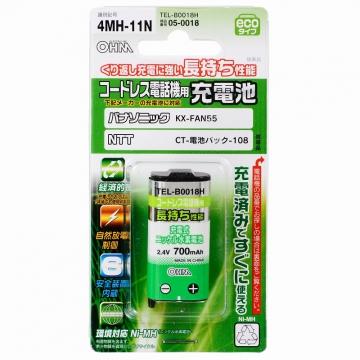 コードレス電話機用充電池 パナソニック/NTT4MH-11N [品番]05-0018