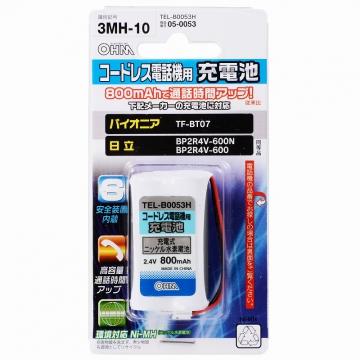 コードレス電話機用充電池 TEL-B0053H [品番]05-0053