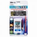 コードレス電話機用充電池 シャープ/パイオニア/NTT/ブラザー3MH-13 [品番]05-0055
