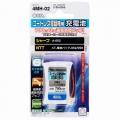 コードレス電話機用充電池 TEL-B0059H [品番]05-0059