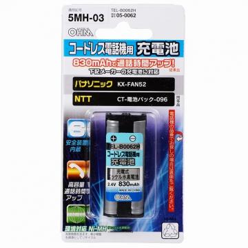 コードレス電話機用充電池 パナソニック/NTT5MH-03 [品番]05-0062