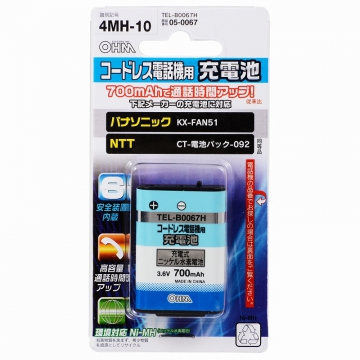 コードレス電話機用充電池 パナソニック/NTT4MH-10 [品番]05-0067